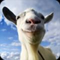 模拟山羊无限羊版