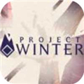 Project Winter免费版