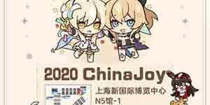 原神确认参展2020ChinaJoy 一起相约线下展