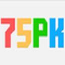 75pk游戏盒子2020版