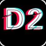 d2天堂app破解版
