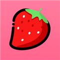 草莓视频无限次数破解版