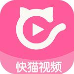 快猫安卓app破解版