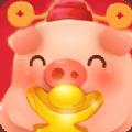 欢乐养猪场游戏