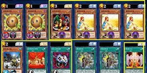 游戏王决斗链接贝卡斯刷分卡组怎么构建
