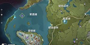 原神果酒湖小岛怎么过去