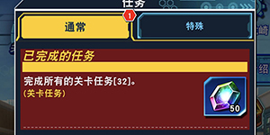 游戏王决斗链接关卡卡多少级