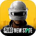 PUBG:New State手游免费版