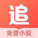 追读小说app