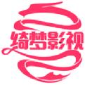 绮梦影视app