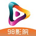 98影院app